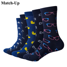 Match-Up Men Glasses Skull Pattern Cartoon Funny Colorful Cotton Socks (5 pairs/lot )(China)