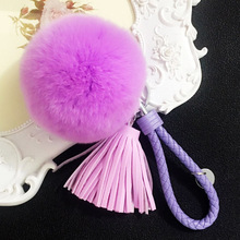 Leather Tassels Rabbit Fur PomPom  Fluffy Constitute Keychains Keyring  Car Key Chain for Women Charm Shoulder Bags Accessories
