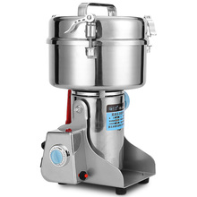 Runbest Home Whole Grains Grinder Commercial Electric Blender Powdering Machine Superfine Grinding Machine with Free Shipping(China)
