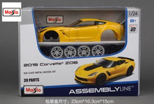 Maisto 1:24 2015 Chevrolet Corvette Z06 Assembly DIY Diecast Model Car Toy New In Box Free Shipping