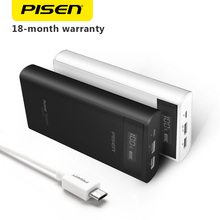 PISEN 18650 Power Bank 20000mAh Portable External Battery Pack Backup Charger LCD Dual USB Powerbank for Phones and Tablets(China)