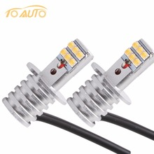 2 pcs H3 White 60W 12 SMD SHARP Chip 650LM Car LED Fog Lights Bulb High Bright Daytime Auto Light Headlight DRL Lamp 12V(China)