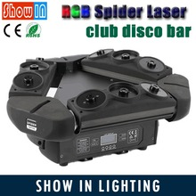 New Design 16CH Light For Club Disco Light Bar Disco DJ Entertainment Stage Lighting LED Spider DMX RGB LED DMX Laser
