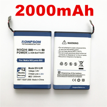 100% Original LOSONCOER 2000mAh BV-5JW BV5JW BV 5JW Mobile Phone Battery for Nokia N9 N9-00 Lumia 800 800C Lumia800 Sun Sea Ray
