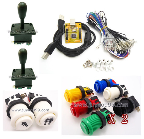 1 kit for Arcade to USB controller 2 player MAME Multicade Keyboard Encoder with Amcrican style joystick button<br>