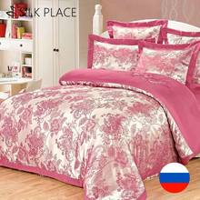 SILK PLACE 2016 New Fashion Brand Satin Bedding Set Russian Supply Designer Cotton Bed Comfortable Sheet Jacquard Full Coverlets