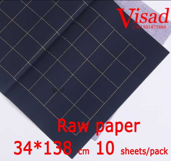 blue Chiese xuan paper,VISAD 34*138cm raw rice paper writing drawing paper<br>