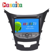 "Dasaita 7"" Android 7.1 Car GPS DVD Player Nav for SsangYong New Actyon/Korando 2014 with 2G+16G Quad Core Stereo Multimedia HDMI"