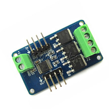 Full Color RGB LED Strip Driver Module Shield for Arduino UNO R3 STM32 AVR 12VDC V1.0 For MCU System