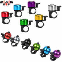 Ultra-loud mountain bike bell bright color aluminum alloy bicycle ring kids bike bell cycling bicycle horn