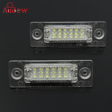 2Pcs LED License Plate Light 18LEDs Number Plate Light For VW/Golf/Jetta/Caddy MK/Passat/Touran/T5 Transporter/Skoda 12V(China)