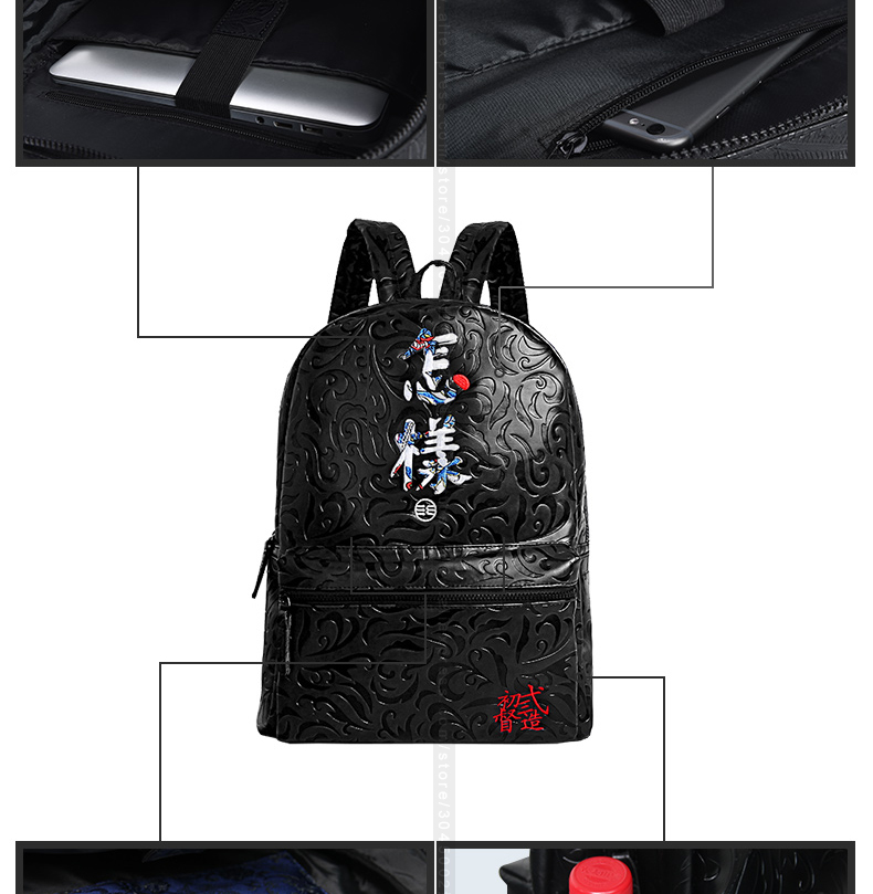 Chinese Famous Brand Luxury Design Fashion Men/Women PU Backpack Waterproof Laptop Back Pack Trend School Bags for Teenager