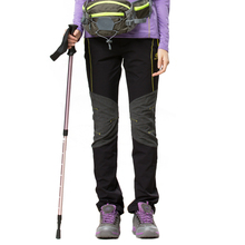 TECTOP PW5114 Spring and Summer Outdoor Quick Dry Sport Pants, Long Elastic Polyester Women Pants