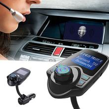T10 car MP3 T10 Bluetooth hands-free Bluetooth MP3 card car MP3 professional high-performance bluetooth module and(China)