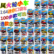 Hot wheels 1:64 model car toys Metal Diecast car 27 hot wheels choices classic Collection Kids Toys Vehicle For Children gift(China)
