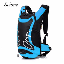 2017 Fashion Brand 12L Waterproof Nylon Bicycle Backpack Men's Travel Rucksack School Shoulder Bag bolsas mochila Bagpack Li399(China)