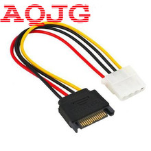 Hot Selling 15 Pin SATA Male to 4 Pin Molex Female IDE HDD Power Hard Drive Cable For computer cables