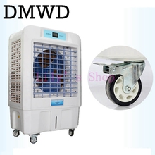 DMWD Factory mobile conditioning fan cooling fan air conditioner fans cooler timing industrial chillers timer strong wind EU US(China)