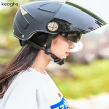 double lenses High strength motorcycle helmet motorcycle capacetes de motociclista motosiklet helmet for scooter motocicleta