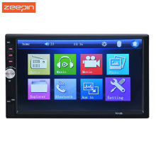 7 Inch Car Stereo MP5 Player 7012B Bluetooth V2.0 Car Multimedia Player Support TF MMC USB FM Radio With Rear Camera