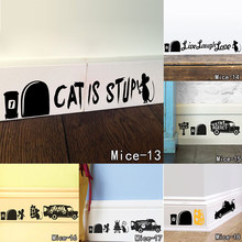 Funny Mouse Hole Wall Stickers Creative Rat Hole and Cars Cartoon Wall Stickers Bedroom Living Room Mice Wall Decals