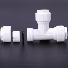 20MM PPR PE PVC pipe fittings Screw Water Pipe T Tube Connector X5(China)