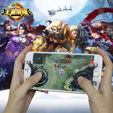 2pcs Mobile Joystick Game Artifact Phone Physical Game Spring Tablet For Android Hand Travel Button Strike of Kings Gift Bag