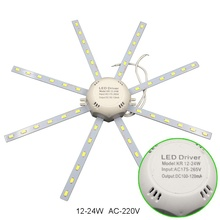 LED light board LED celling lamp 5730SMD 12W/16W/24W high bright white octopus Round kitchen lamp bedroom light Energy Saving H7