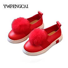 2017 Spring Autumn Children PU Leather Casual Shoes Cute Soft Fur Ball Baby Toddler Girl Shoes Slip-on Breathable Girls Shoes