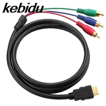kebidu HDMI to AV cable HDMI To 3RCA Video Component Convert Cable 3 RCA Adapter 3FT 1M Audio HDTV VGA AV Cord Promotion(China)