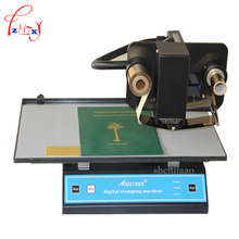 220V New hot stamping machine, digital sheet printer, plateless hot foil printer plastic leather notebook film paper(China)
