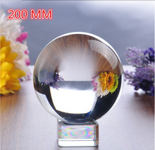 200mm/pc Crystal Glass Ball Sphere For Home Decoration + Crystal Removable Base Feng Shui Ball Crystal Ball