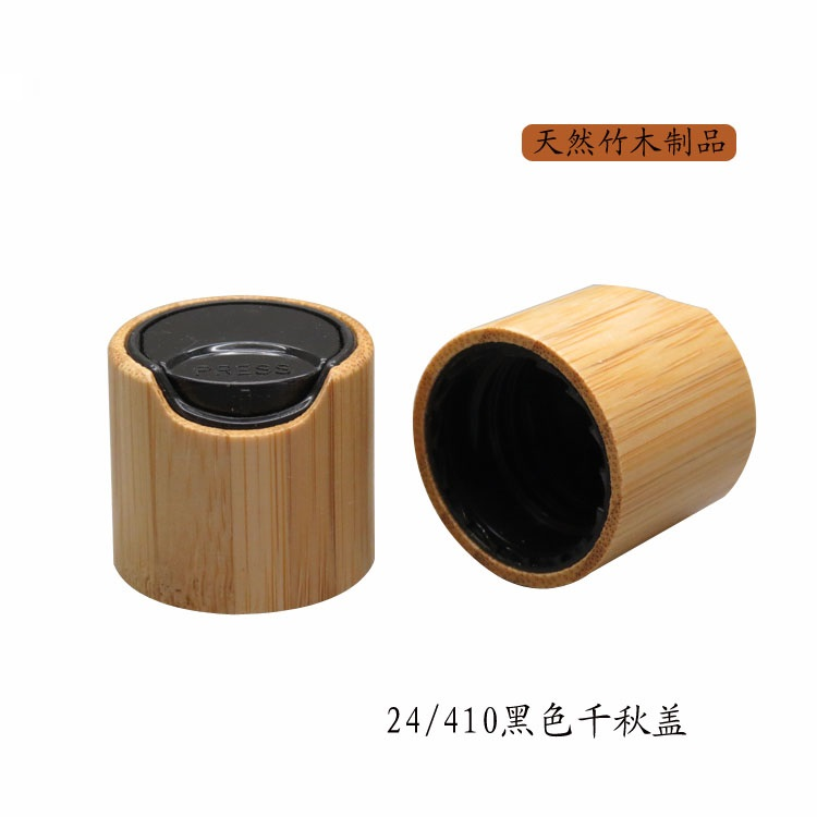 24/410 20-100pcs/lot bamboo press cap /disc cap black lotion head High-grade natural bamboo cover Cosmetic bottle cover<br>