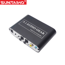 DTS Digital Audio Decoder 5.1 Audio DTS/AC-3/6CH Digital Audio converter LPCM To 5.1 Analog Output 2.1 DVD PC with Optical Cable(China)