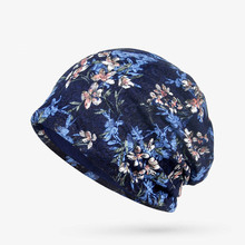 Bulk Hats 50pcs Fashion Women Lace Floral Slouch Beanie Cap Spring Summer Flower Skull Beanies Ladies Fall Baggy Skullies Caps