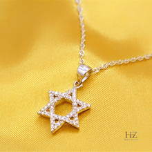 CYW 925 Silver New Star of David Magen Hebrew Shield Necklace | Jewish Symbol Sterling-silver-jewelry Gifts Solomon Necklaces