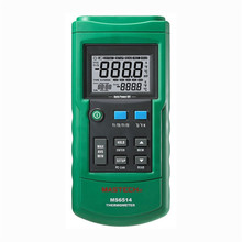2017 MASTECH MS6514 Dual Channel Digital Thermometer Temperature Logger Tester USB Interface 1000 Sets Data KJTERSN Thermocouple