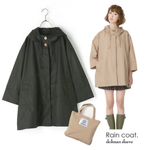 Lovely Thin Poncho Pastoral style Lovely Fashion Personality Ultra thin Raincoat Tourism rain cape A2(China)