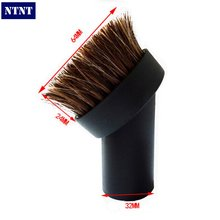 NTNT vacuum cleaner parts and accessories vacuum cleaner soft brushes horse hair brush and PP brush household electrical