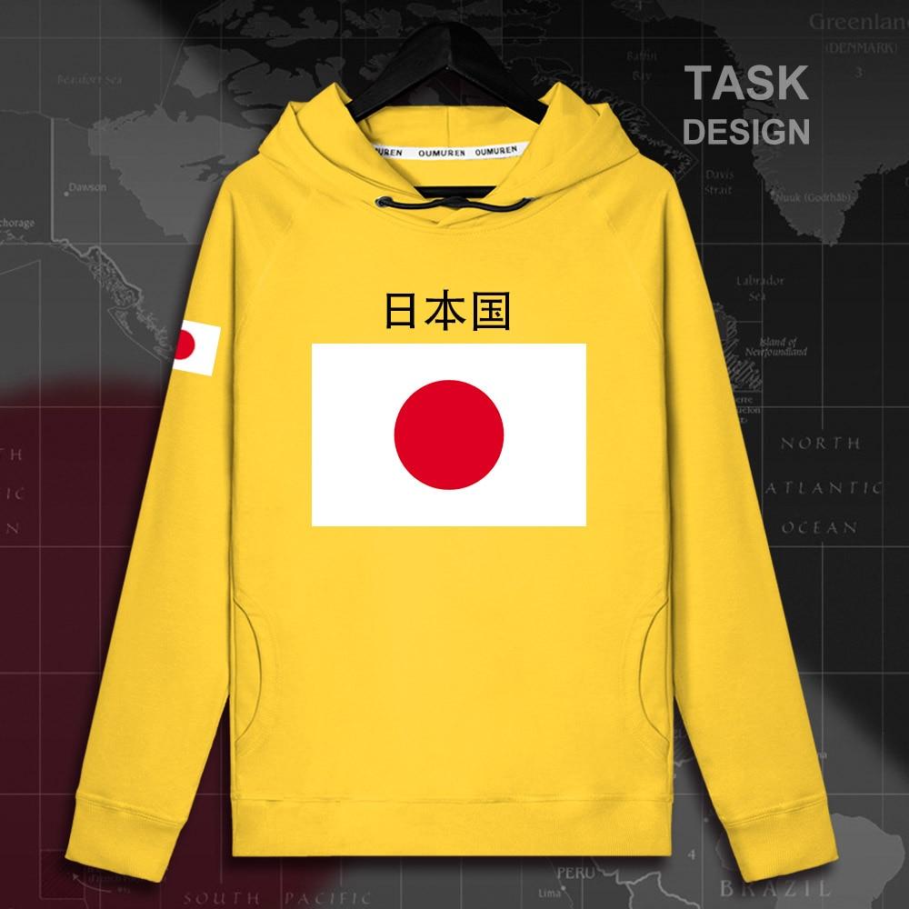 HNAT_Japan02_MA02daisy
