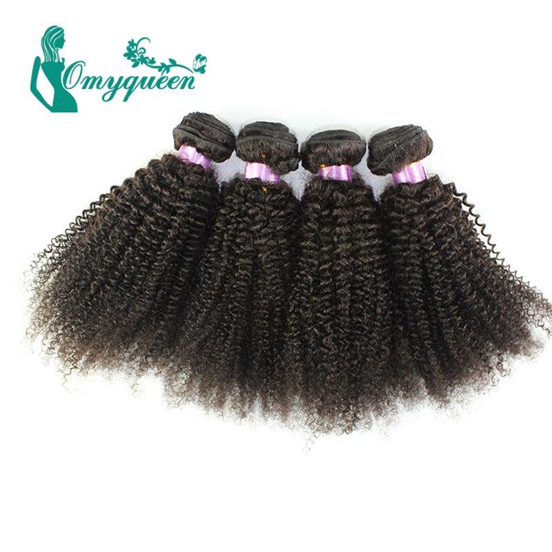 7A Malaysian Kinky Curly Virgin Hair 4Pc Malaysian Afro Kinky Curly Human Hair Weaves Natural Color Afro Kinky Curly Hair by DHL<br><br>Aliexpress