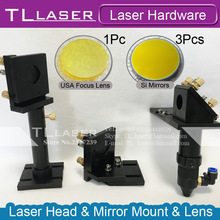 Suite: CO2 Laser Head Integrative Set + Mirror Mount Holder + 1pc USA Focus Lens + 3psc Si Reflective Mirror For Engraver Cutter