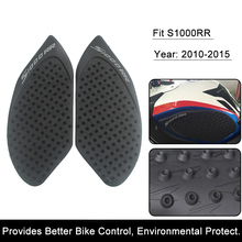 For BMW S1000R/RR S1000RR 2010-2015 Motorcycle Anti slip Tank Pad 3M Side Gas Knee Grip Traction Pads Protector Stickers Black