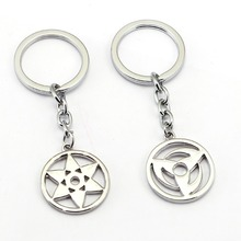 15 style Anime NARUTO Keychain Kakashi Sharingan Key Chain Sasuke Itachi Key Ring Key Holder Chaveiro Jewelry