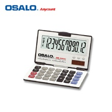 Portable Clamshell Folding Calculator Dual Power Supply Solar Energy Calculations Device for Office School Finance with Battery