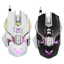 X300 LED Backlit Wired Gaming Mouse 3200DPI 7 Programmable Buttons Mechanical Mause Computer Mice for Pro Gamer(China)