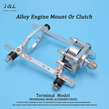 Buy High CNC Aluminum Alloy Engine Mount Clutch Zenoah Marine Engine RC Boat Gas for $56.00 in AliExpress store