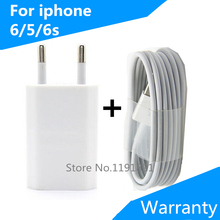 Mobile Phone Charger For Iphone 7 5 5S 6 PLUS 6s USB Wall Chargers EU + USB Data Sync Cable For IOS 10 For iphone ipod