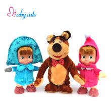 Electronic Talking Masha & Bear Dolls Toys Baby Early Educational Robot Toys Automatic Walking Singing Recording Plush Toys