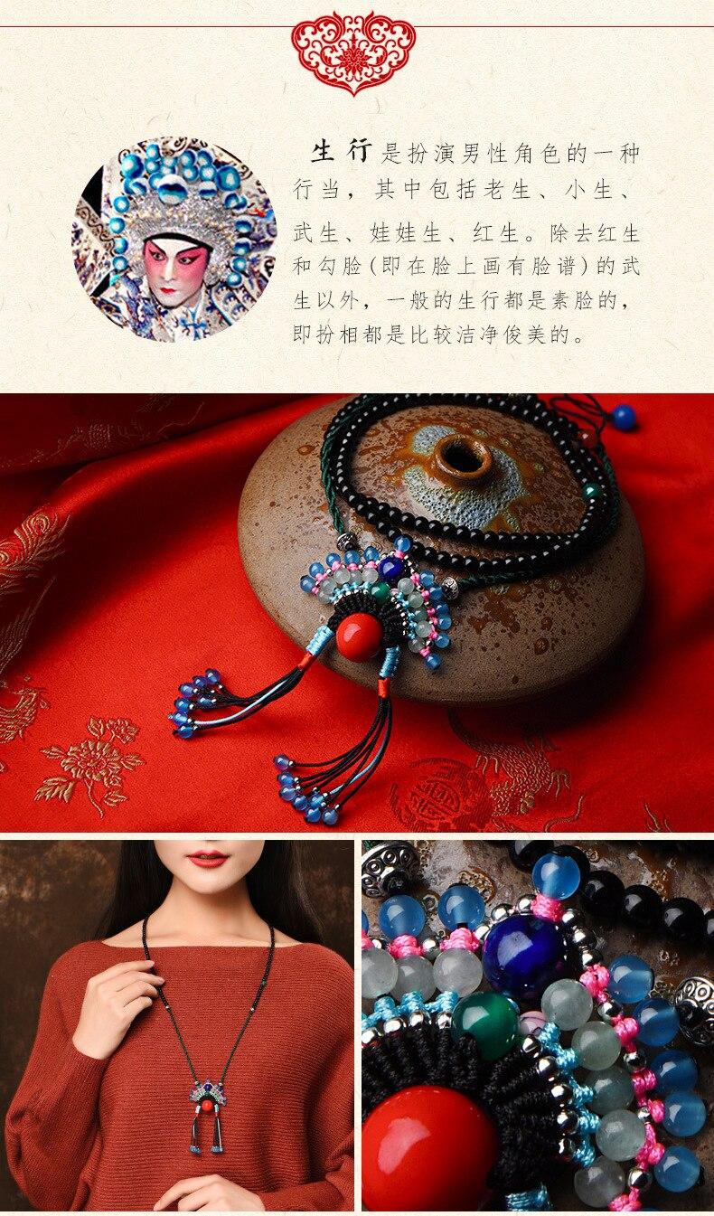 long mask necklace (5)